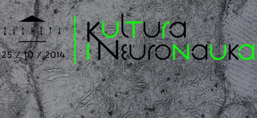 Konferencja Kultura i Neuronauka